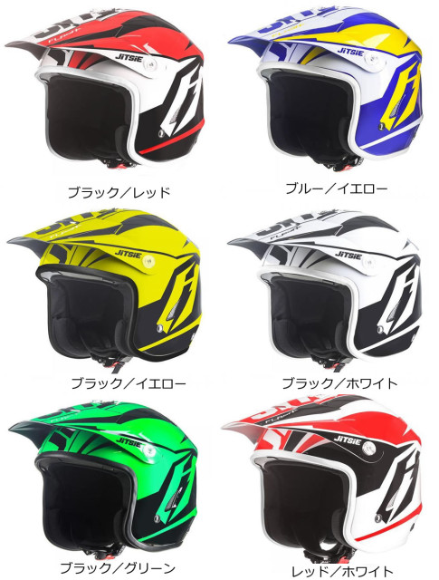 Helmet HT1 Flash ヘルメット