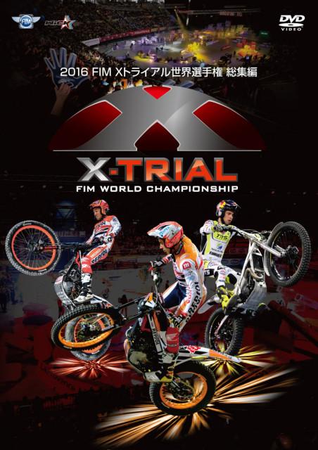 2016XTrial_jacket_rafu