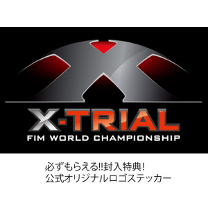 X-TRIAL_sticker_image-500