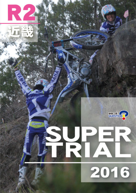 super1602