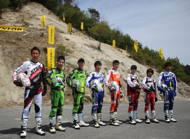 team-all-1500