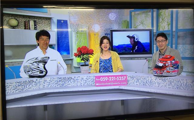 小川友幸選手三重TV出演