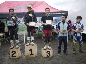 中部トライアル選手権R-6 参戦&主催レポート