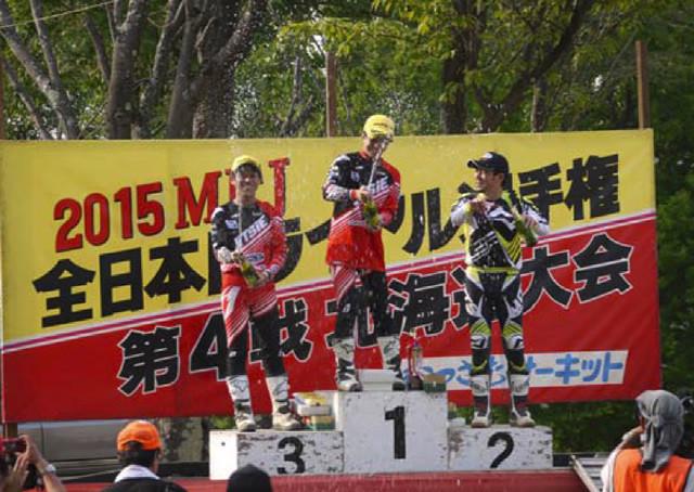 2015 全日本トライアルR-4 北海道大会 参戦レポート