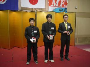 2015中部MFJランキング表彰式